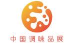 北京中味国际展览有限公司