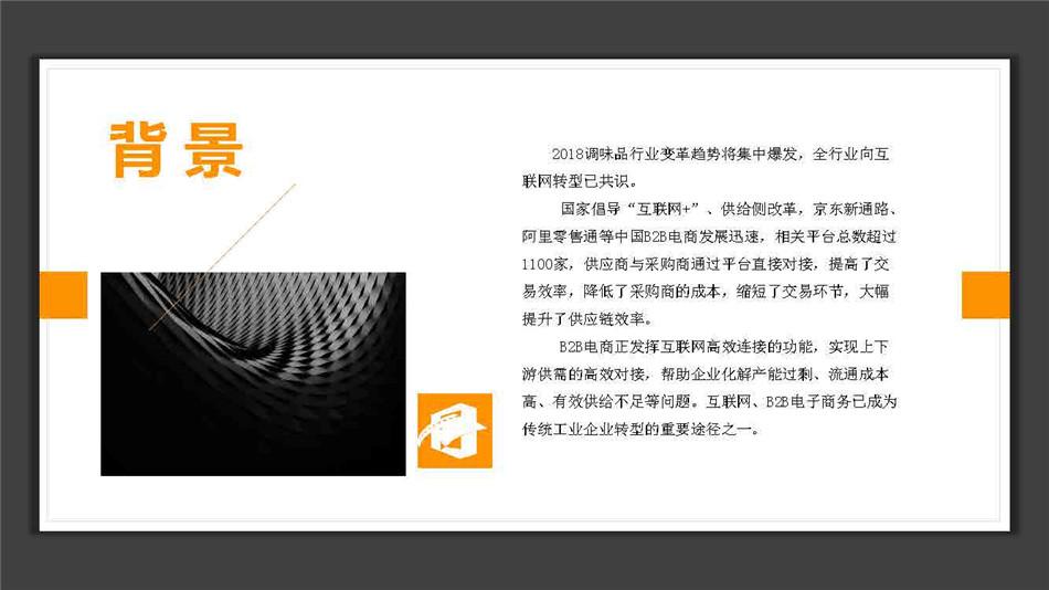 CFE2018配套活动争先看_页面_02.jpg