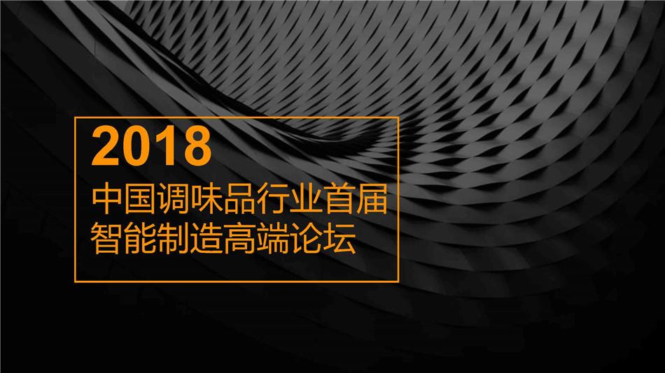 CFE2018配套活动争先看_页面_11.jpg